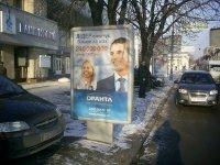 Ситилайт №240265 в городе Днепр (Днепропетровская область), размещение наружной рекламы, IDMedia-аренда по самым низким ценам!