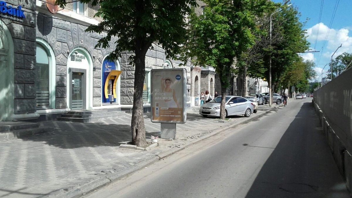 Ситилайт №240267 в городе Днепр (Днепропетровская область), размещение наружной рекламы, IDMedia-аренда по самым низким ценам!