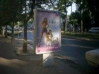 Ситилайт №240269 в городе Днепр (Днепропетровская область), размещение наружной рекламы, IDMedia-аренда по самым низким ценам!