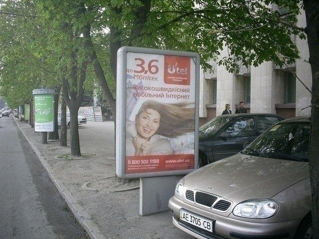 Ситилайт №240270 в городе Днепр (Днепропетровская область), размещение наружной рекламы, IDMedia-аренда по самым низким ценам!