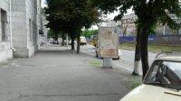 Ситилайт №240277 в городе Днепр (Днепропетровская область), размещение наружной рекламы, IDMedia-аренда по самым низким ценам!