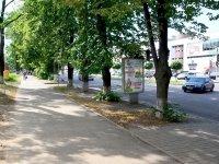 Ситилайт №240285 в городе Днепр (Днепропетровская область), размещение наружной рекламы, IDMedia-аренда по самым низким ценам!