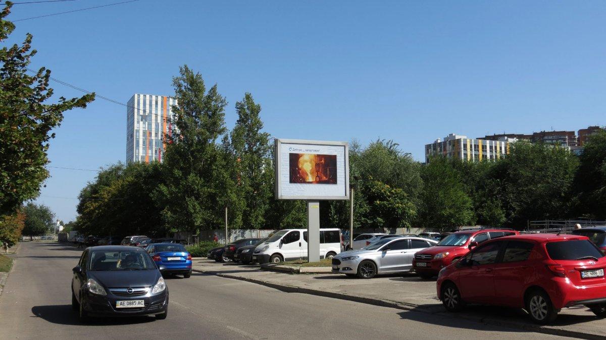 Бэклайт №240329 в городе Днепр (Днепропетровская область), размещение наружной рекламы, IDMedia-аренда по самым низким ценам!