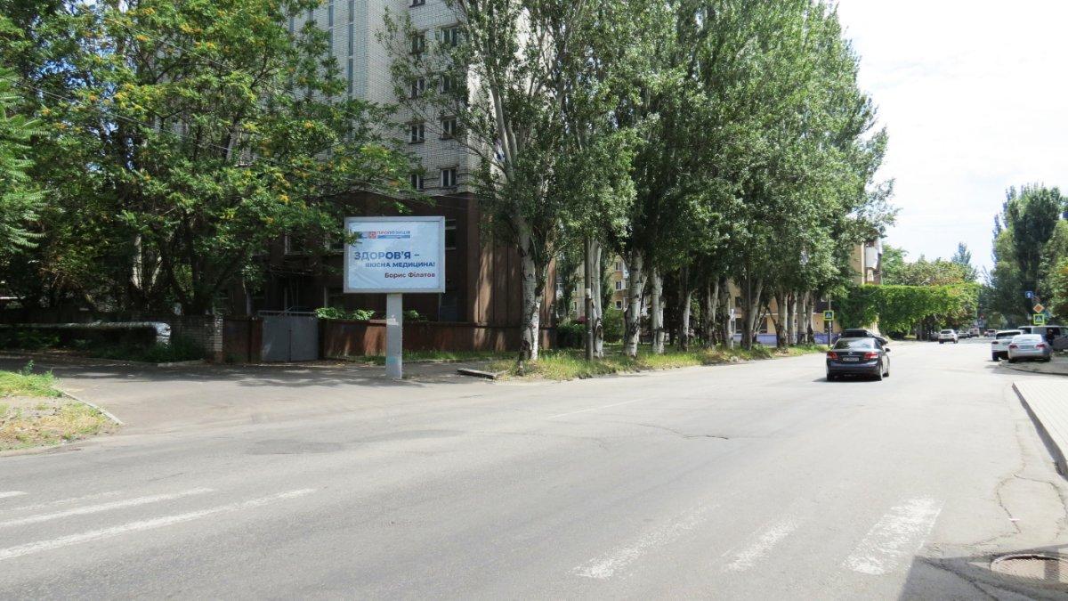 Бэклайт №240331 в городе Днепр (Днепропетровская область), размещение наружной рекламы, IDMedia-аренда по самым низким ценам!