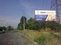 Билборд №240402 в городе Каменское(Днепродзержинск) (Днепропетровская область), размещение наружной рекламы, IDMedia-аренда по самым низким ценам!
