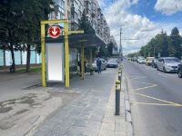 Остановка №240705 в городе Днепр (Днепропетровская область), размещение наружной рекламы, IDMedia-аренда по самым низким ценам!