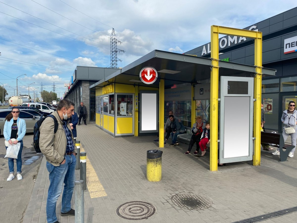 Остановка №240710 в городе Днепр (Днепропетровская область), размещение наружной рекламы, IDMedia-аренда по самым низким ценам!