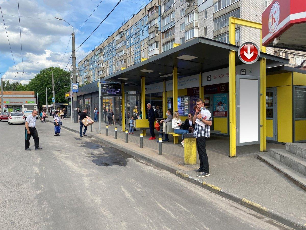 Остановка №240714 в городе Днепр (Днепропетровская область), размещение наружной рекламы, IDMedia-аренда по самым низким ценам!