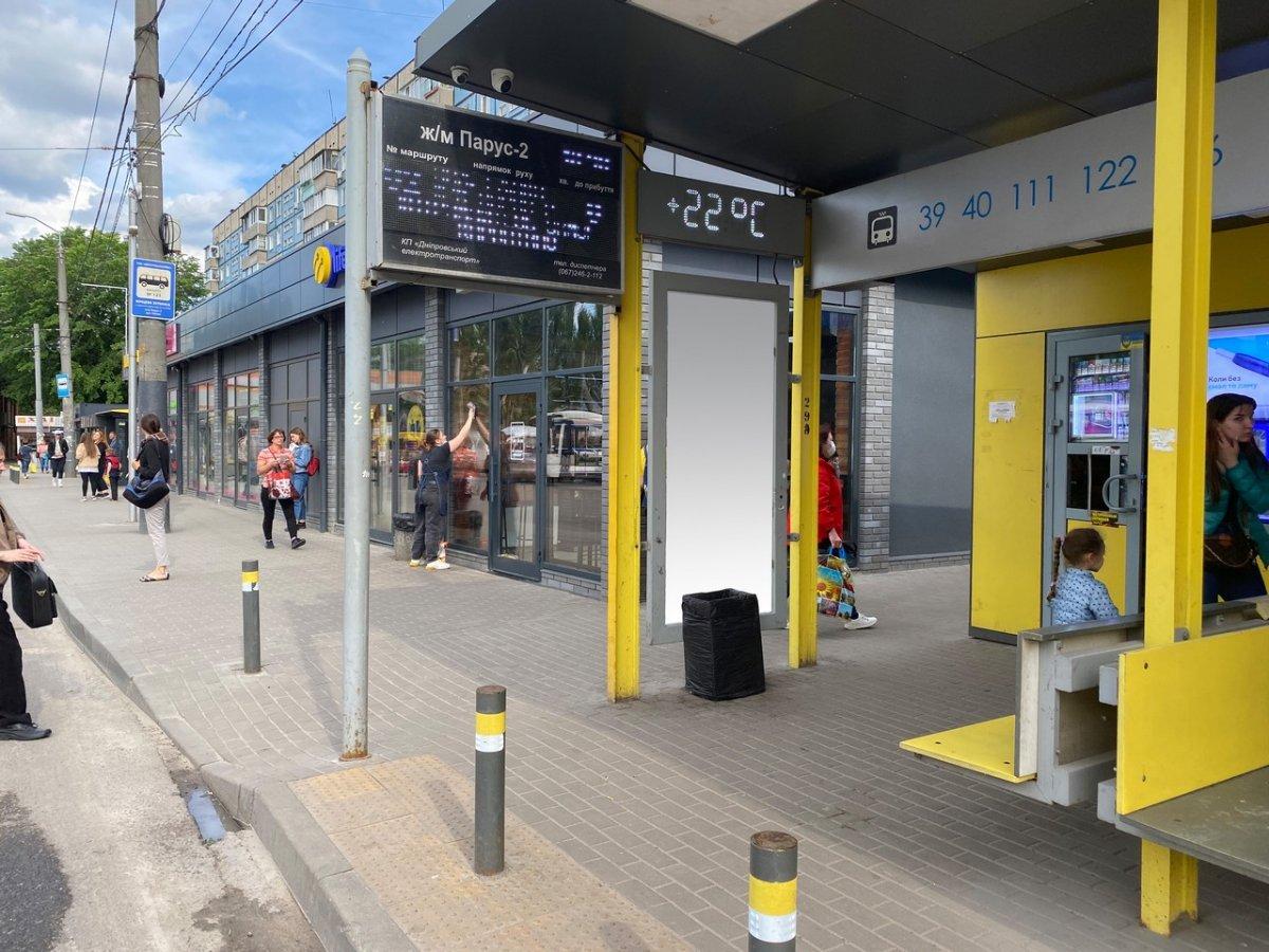 Остановка №240715 в городе Днепр (Днепропетровская область), размещение наружной рекламы, IDMedia-аренда по самым низким ценам!