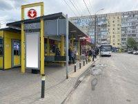 Остановка №240716 в городе Днепр (Днепропетровская область), размещение наружной рекламы, IDMedia-аренда по самым низким ценам!