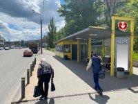Остановка №240719 в городе Днепр (Днепропетровская область), размещение наружной рекламы, IDMedia-аренда по самым низким ценам!