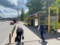 Остановка №240720 в городе Днепр (Днепропетровская область), размещение наружной рекламы, IDMedia-аренда по самым низким ценам!