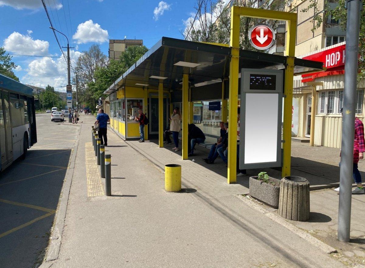 Остановка №240722 в городе Днепр (Днепропетровская область), размещение наружной рекламы, IDMedia-аренда по самым низким ценам!