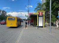 Остановка №240724 в городе Днепр (Днепропетровская область), размещение наружной рекламы, IDMedia-аренда по самым низким ценам!