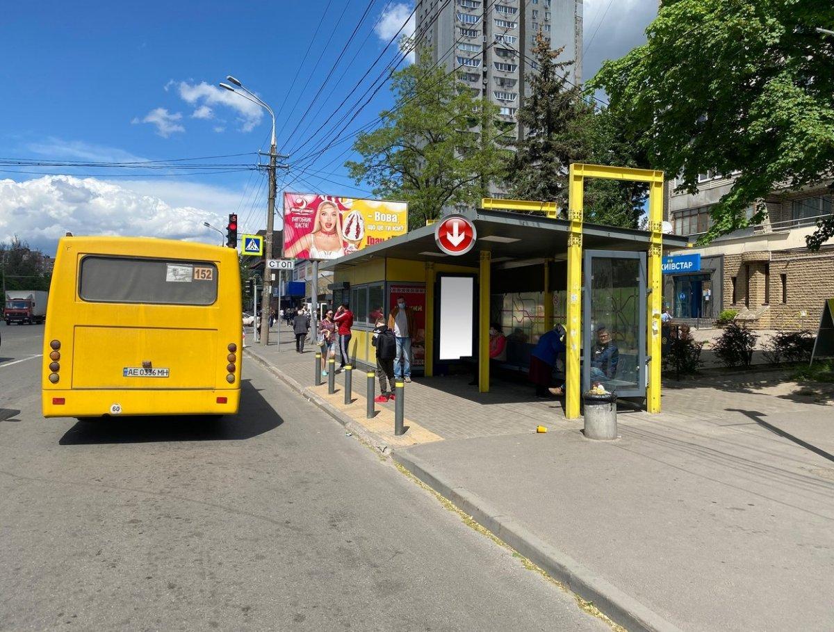 Остановка №240725 в городе Днепр (Днепропетровская область), размещение наружной рекламы, IDMedia-аренда по самым низким ценам!