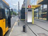 Остановка №240734 в городе Днепр (Днепропетровская область), размещение наружной рекламы, IDMedia-аренда по самым низким ценам!