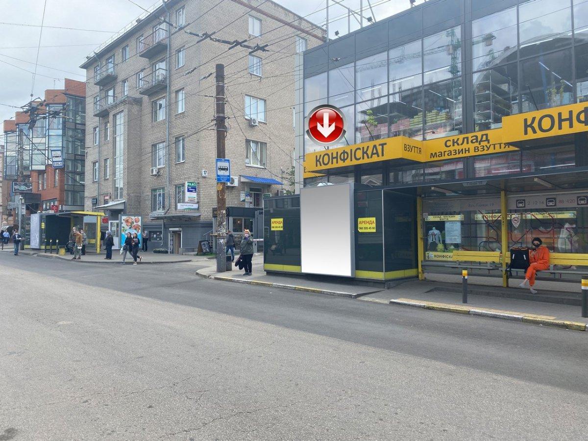 Остановка №240736 в городе Днепр (Днепропетровская область), размещение наружной рекламы, IDMedia-аренда по самым низким ценам!
