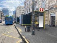 Остановка №240737 в городе Днепр (Днепропетровская область), размещение наружной рекламы, IDMedia-аренда по самым низким ценам!
