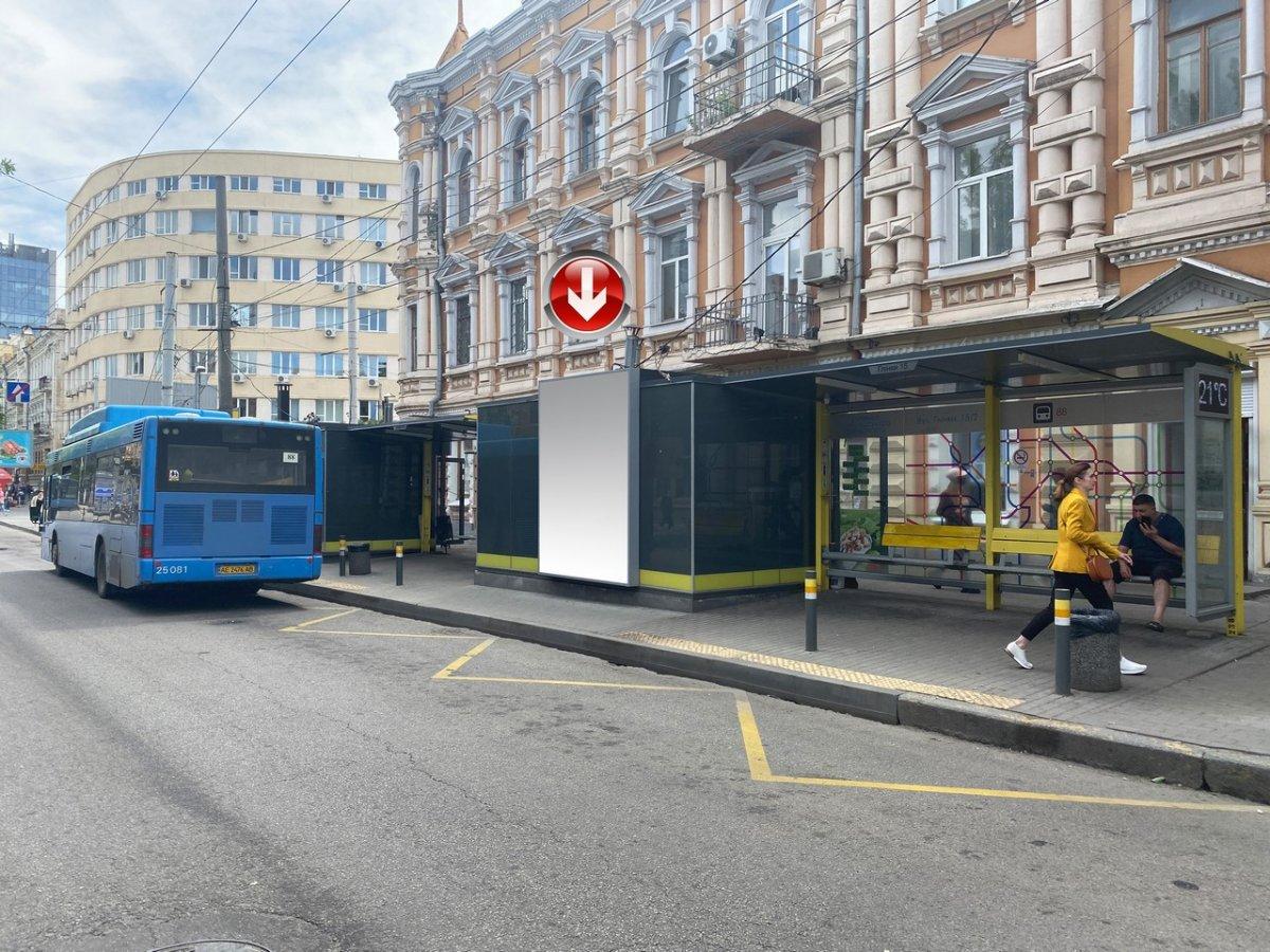 Остановка №240739 в городе Днепр (Днепропетровская область), размещение наружной рекламы, IDMedia-аренда по самым низким ценам!