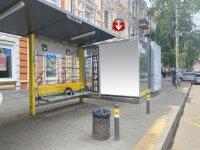 Остановка №240740 в городе Днепр (Днепропетровская область), размещение наружной рекламы, IDMedia-аренда по самым низким ценам!
