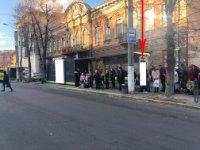 Остановка №240743 в городе Днепр (Днепропетровская область), размещение наружной рекламы, IDMedia-аренда по самым низким ценам!