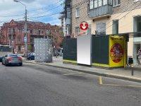 Остановка №240748 в городе Днепр (Днепропетровская область), размещение наружной рекламы, IDMedia-аренда по самым низким ценам!