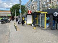 Остановка №240750 в городе Днепр (Днепропетровская область), размещение наружной рекламы, IDMedia-аренда по самым низким ценам!