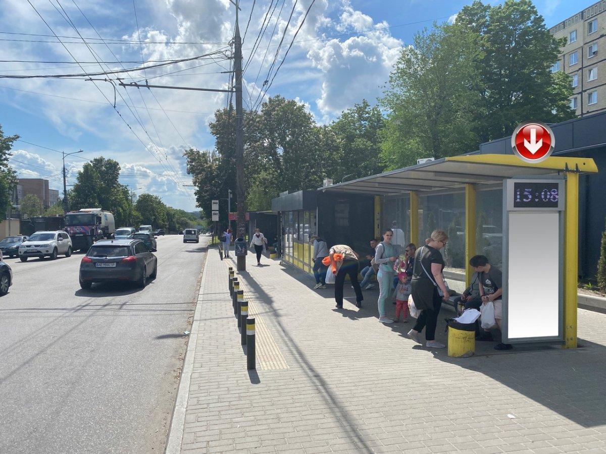 Остановка №240752 в городе Днепр (Днепропетровская область), размещение наружной рекламы, IDMedia-аренда по самым низким ценам!