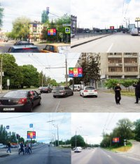 Экран №240756 в городе Днепр (Днепропетровская область), размещение наружной рекламы, IDMedia-аренда по самым низким ценам!
