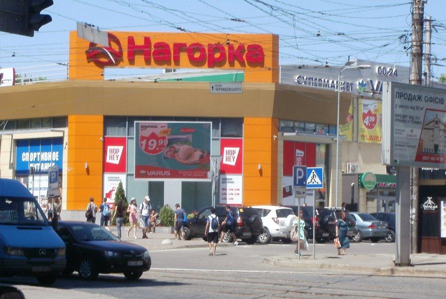 Экран №240759 в городе Днепр (Днепропетровская область), размещение наружной рекламы, IDMedia-аренда по самым низким ценам!