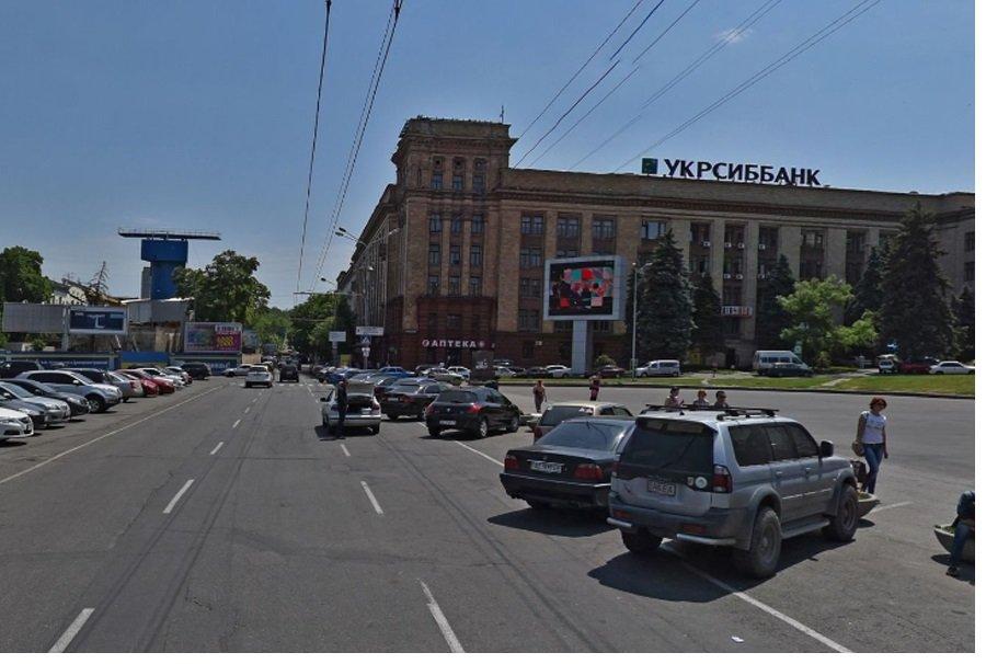 Экран №240761 в городе Днепр (Днепропетровская область), размещение наружной рекламы, IDMedia-аренда по самым низким ценам!