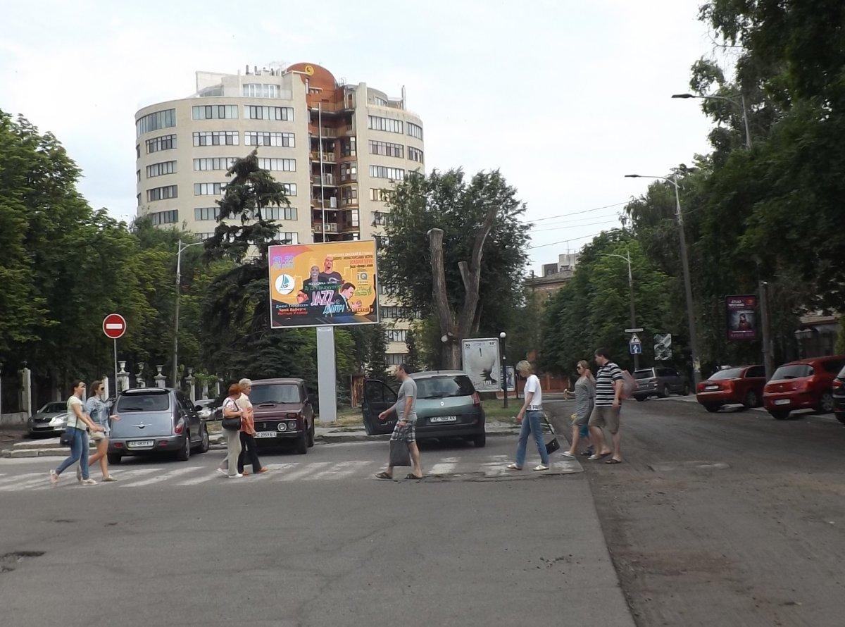 Экран №240762 в городе Днепр (Днепропетровская область), размещение наружной рекламы, IDMedia-аренда по самым низким ценам!