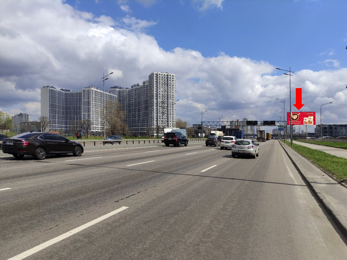 Экран №240763 в городе Киев (Киевская область), размещение наружной рекламы, IDMedia-аренда по самым низким ценам!