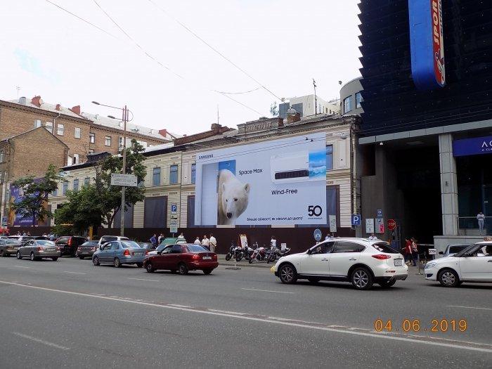 Брандмауэр №240769 в городе Киев (Киевская область), размещение наружной рекламы, IDMedia-аренда по самым низким ценам!