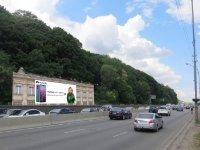 Брандмауэр №240770 в городе Киев (Киевская область), размещение наружной рекламы, IDMedia-аренда по самым низким ценам!