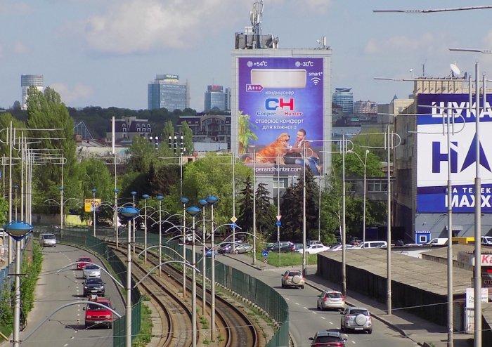 Брандмауэр №240774 в городе Киев (Киевская область), размещение наружной рекламы, IDMedia-аренда по самым низким ценам!