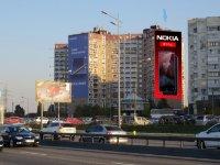 Брандмауэр №240779 в городе Киев (Киевская область), размещение наружной рекламы, IDMedia-аренда по самым низким ценам!