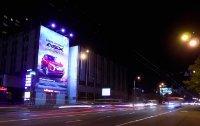 Брандмауэр №240783 в городе Киев (Киевская область), размещение наружной рекламы, IDMedia-аренда по самым низким ценам!