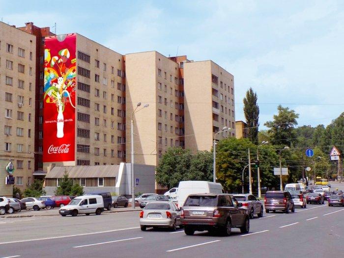 Брандмауэр №240784 в городе Киев (Киевская область), размещение наружной рекламы, IDMedia-аренда по самым низким ценам!