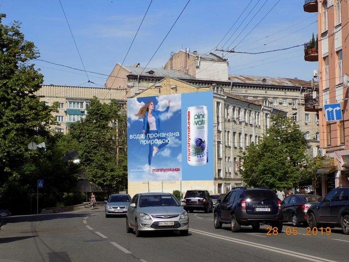 Брандмауэр №240789 в городе Киев (Киевская область), размещение наружной рекламы, IDMedia-аренда по самым низким ценам!