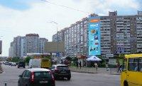 Брандмауэр №240791 в городе Киев (Киевская область), размещение наружной рекламы, IDMedia-аренда по самым низким ценам!