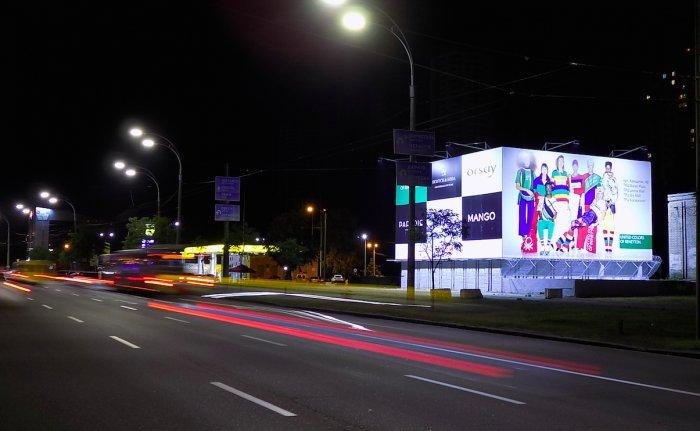 Брандмауэр №240792 в городе Киев (Киевская область), размещение наружной рекламы, IDMedia-аренда по самым низким ценам!