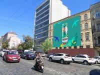 Брандмауэр №240793 в городе Киев (Киевская область), размещение наружной рекламы, IDMedia-аренда по самым низким ценам!