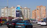 Брандмауэр №240794 в городе Киев (Киевская область), размещение наружной рекламы, IDMedia-аренда по самым низким ценам!