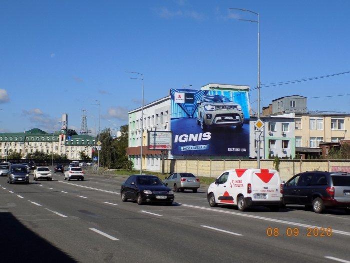 Брандмауэр №240795 в городе Киев (Киевская область), размещение наружной рекламы, IDMedia-аренда по самым низким ценам!