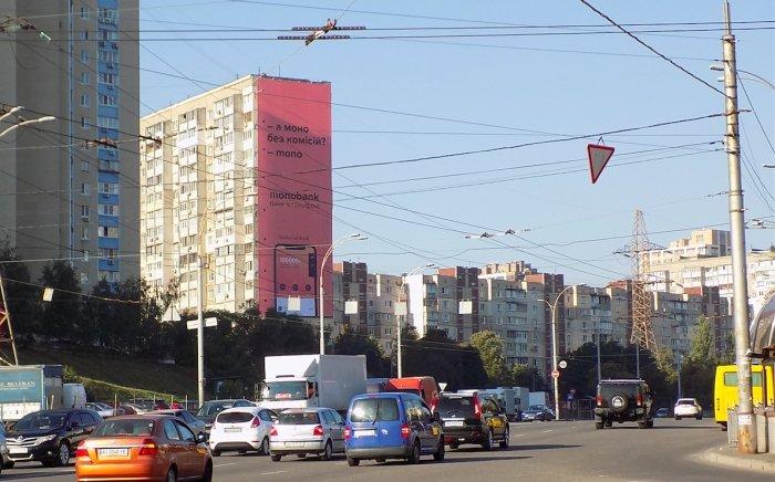 Брандмауэр №240796 в городе Киев (Киевская область), размещение наружной рекламы, IDMedia-аренда по самым низким ценам!