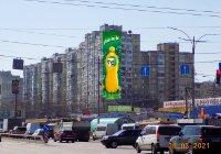 Брандмауэр №240801 в городе Киев (Киевская область), размещение наружной рекламы, IDMedia-аренда по самым низким ценам!