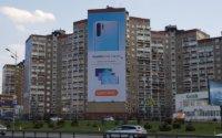 Брандмауэр №240804 в городе Киев (Киевская область), размещение наружной рекламы, IDMedia-аренда по самым низким ценам!