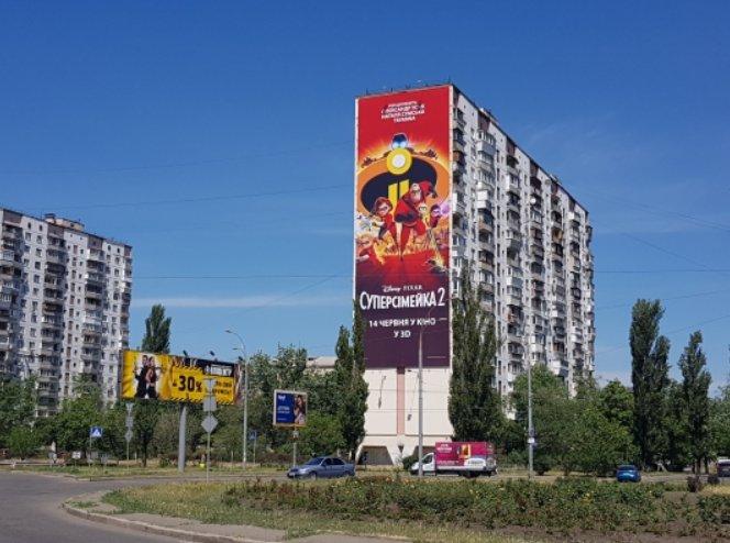 Брандмауэр №240805 в городе Киев (Киевская область), размещение наружной рекламы, IDMedia-аренда по самым низким ценам!