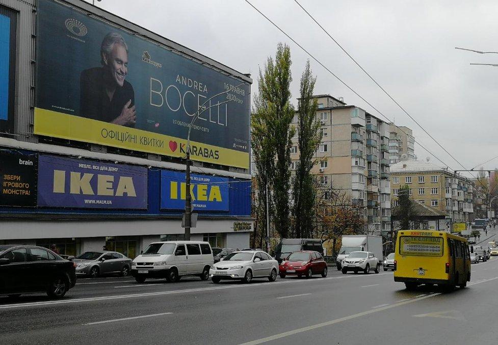 Брандмауэр №240807 в городе Киев (Киевская область), размещение наружной рекламы, IDMedia-аренда по самым низким ценам!